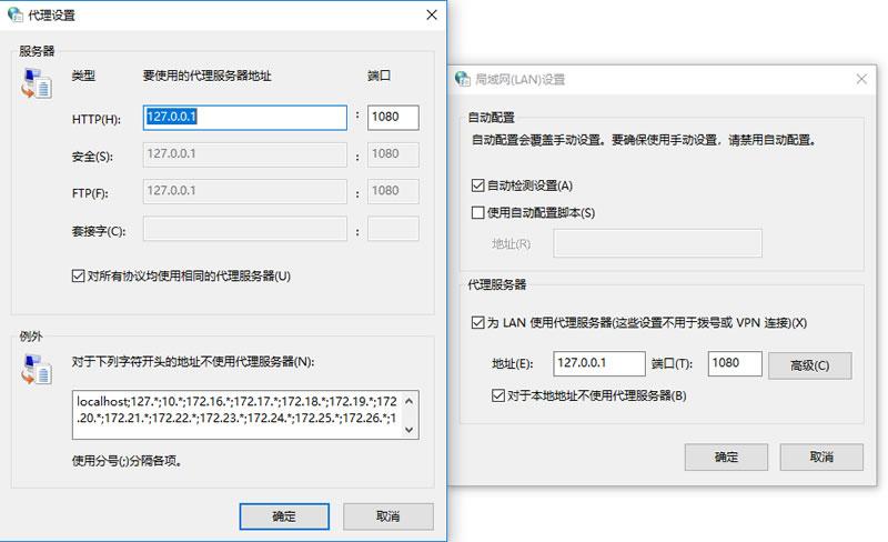 开启v2ray代理服务器详细使用教程  RULTR